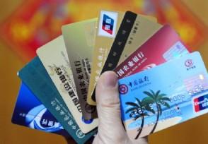 信用卡如何使用提额比较快最快的方法有哪些