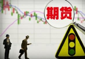 大商所推动期市进江苏 服务实体经济使命从未改变