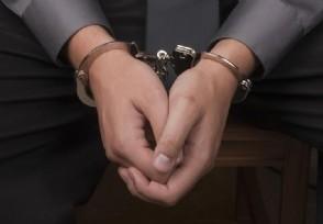 温州女企业家被男友拳击身亡嫌犯被判处有期徒刑十年
