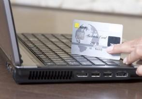 银行卡转账多久到账 具体情况具体分析