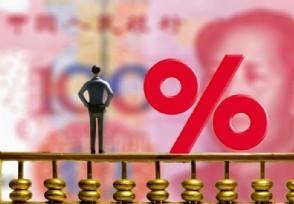 本月LPR报价保持不变货币政策将更加常态化