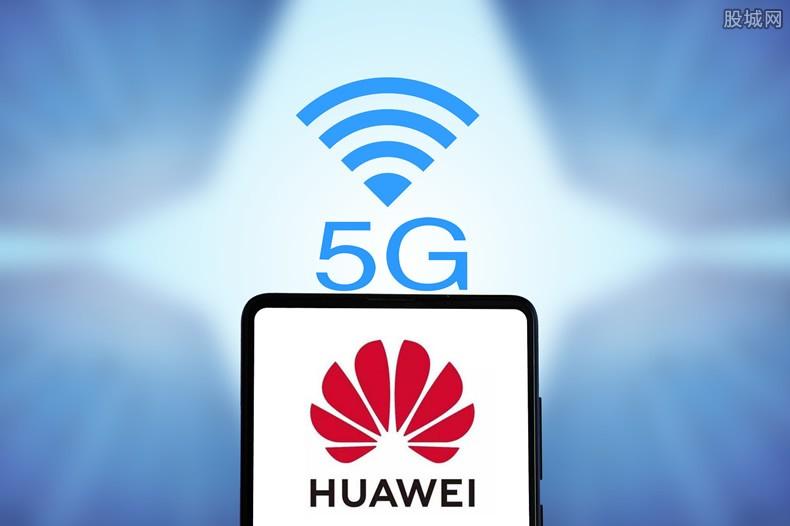 法国表态不会禁止华为在法投资5G