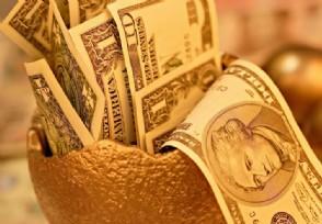 人民币对美元中间价上调 今日报6.9718