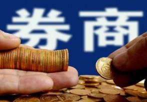 券商第一创业定增募资 为后续发展积蓄良好助推力
