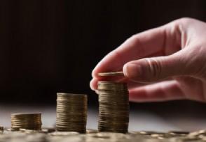 新股中签一般能涨多少 会出现赔本的状况吗?