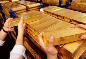 黄金价格走势 未来金价行情会上涨吗?