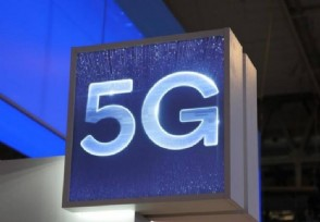 工信部闻库:持续推进5G应用的创新