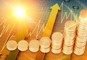 首批6只科创板基金正式发行 5只募集上限为30亿元