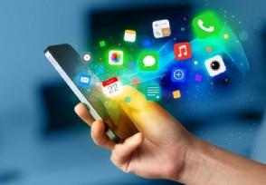 APP侵害用户权益整治行动开启 加强个人信息保护