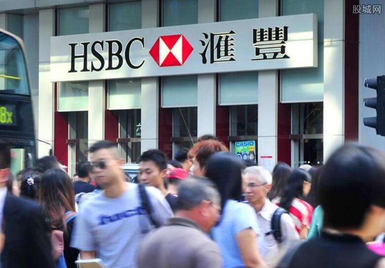 汇丰银行关闭消息