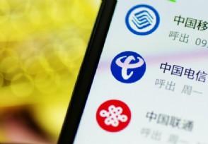 中国电信是国企还是央企 目前是属于什么性质的企业?