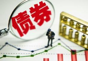 德银刘立男:下半年国债净发行量将环比增长66%