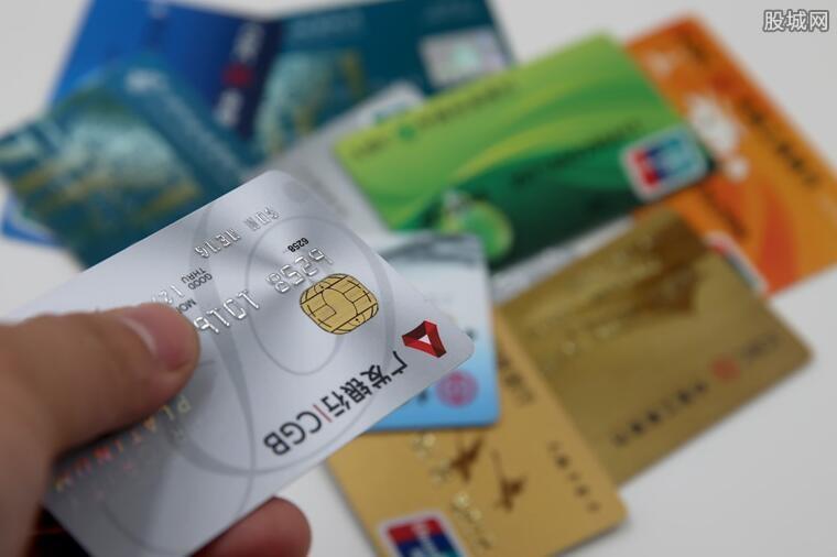 信用卡不还会怎样