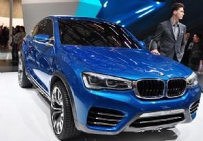 宝马联合腾讯 促进车内数字化生态的繁荣