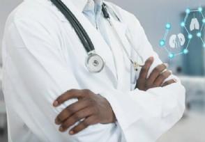 中国平安牵手盐野义制药 加强健康医疗服务水平