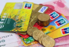 信用卡额度一般是多少 不同级别的卡差距明显