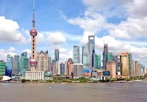 上海加快推进重大项目建设 促进经济社会稳定发展