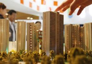 入户未满3年限购1套 深圳房地产调控新细则出台
