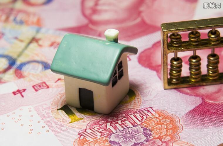 房贷还款方式