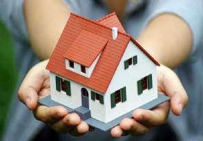 合肥非住宅可改建为租赁住房 且可享受专项奖补