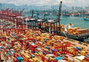 稳外贸再迎利好消息 服务贸易首份负面清单将发布