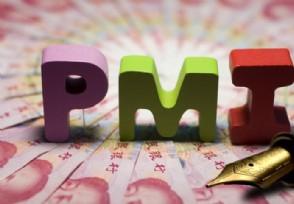 制造业PMI升至9年来最高 下半年经济开局向好