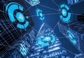 百度超级链发网络白皮书 推动开放网络的规模建设
