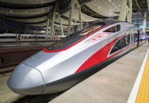 发改委发文 同意粤港澳大湾区实施城际铁路项目