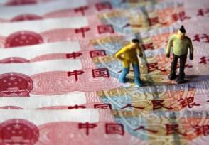 人民币汇率上涨稳健提振 外资天量加仓中国债券
