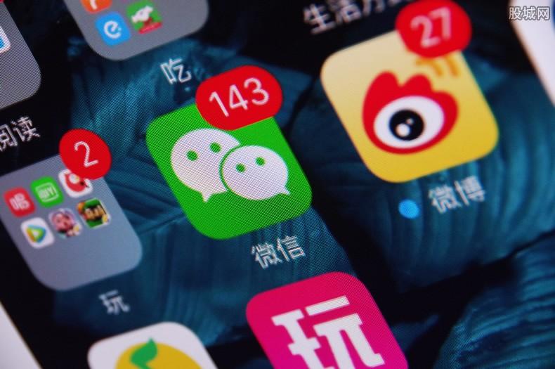 美拟封禁更多中国APP