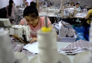 全球制造业PMI有所恢复中国经济恢复态势增强