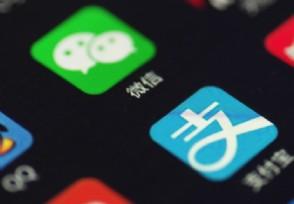 印度再禁47款中国App持续对中国进行打压
