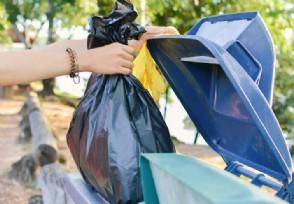 3部门印发实施方案加快生活垃圾分类处理设施建设