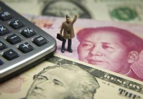 央行报告:下阶段稳健货币政策更灵活适度