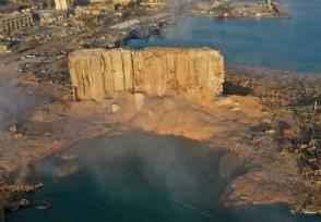 贝鲁特大爆炸经济损失百亿美元多国愿提供支援