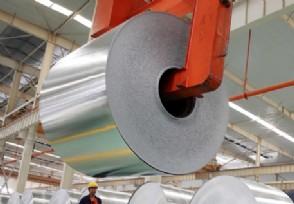 美国将向加拿大加征10%铝关税 盟友也不放过