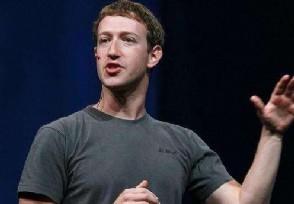扎克伯格成全球第三大富豪资产超过千亿美元