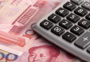 中国人均国民总收入首破1万美元你拖后腿了吗