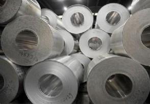 加拿大将对美国铝产品征收反关税美加贸易战开打