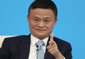 马云有多少资产2020年其最新身价公布