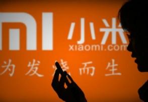 小米浏览器被起诉芒果TV向其索赔50万元