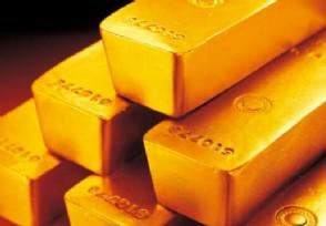 黄金今天为什么暴跌揭其最新价格行情