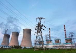 能源局综合司发布通知开展危化品储存安全排查