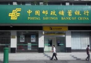 邮储银行携手美团全力助推实体经济发展