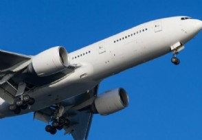 深航东航事件通报民航局公布最新的调查结果