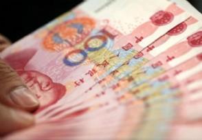 商务部发文称将开展数字人民币试点何时正式推出?