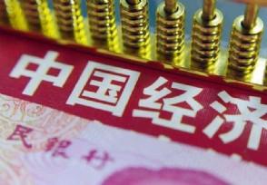 7月份国民经济继续稳定恢复打脸唱衰中国论者