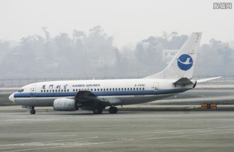 厦门航空飞机