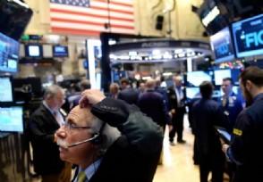 贝壳找房上市股价暴涨市值已超420亿美元