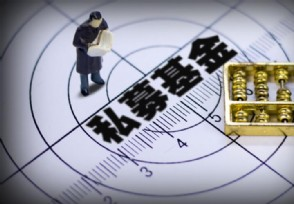 """为私募机构品牌赋能雪球发布""""私募50"""""""